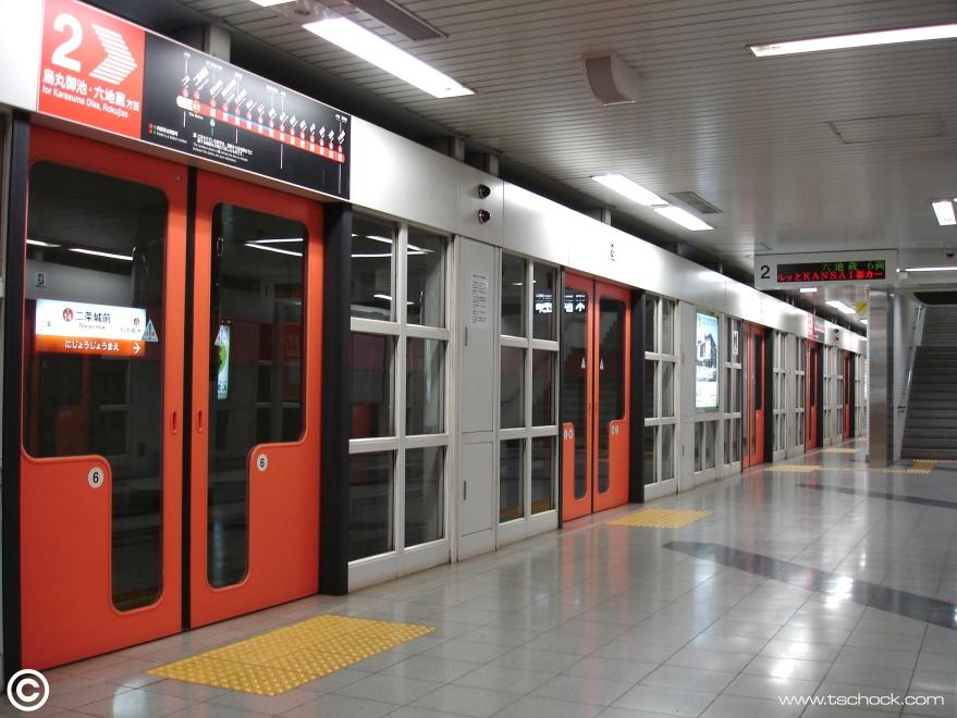 Nijojo Mae Station